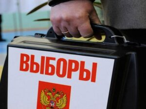 выборов